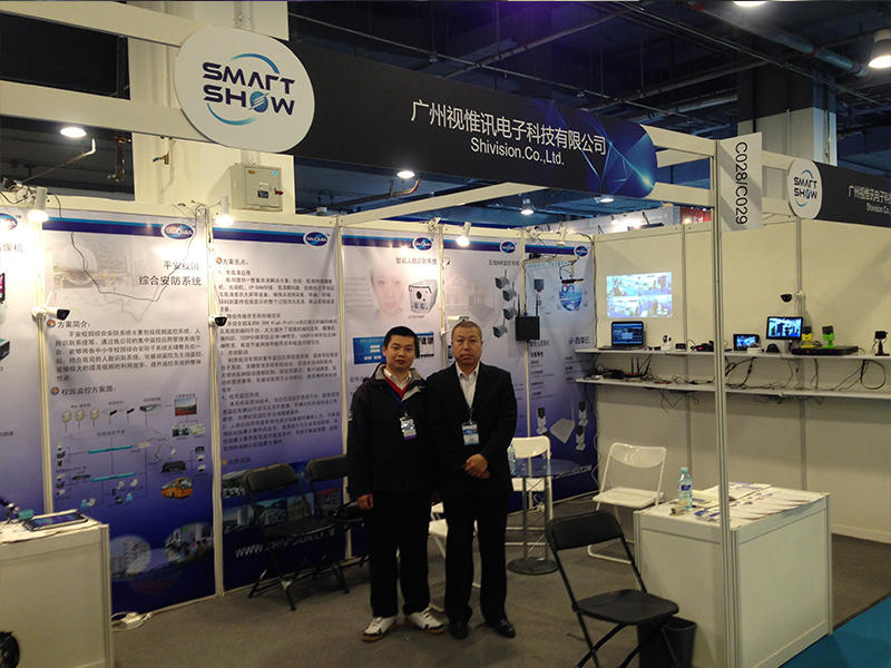 Shivision China Education Expo 2014 in Beijing