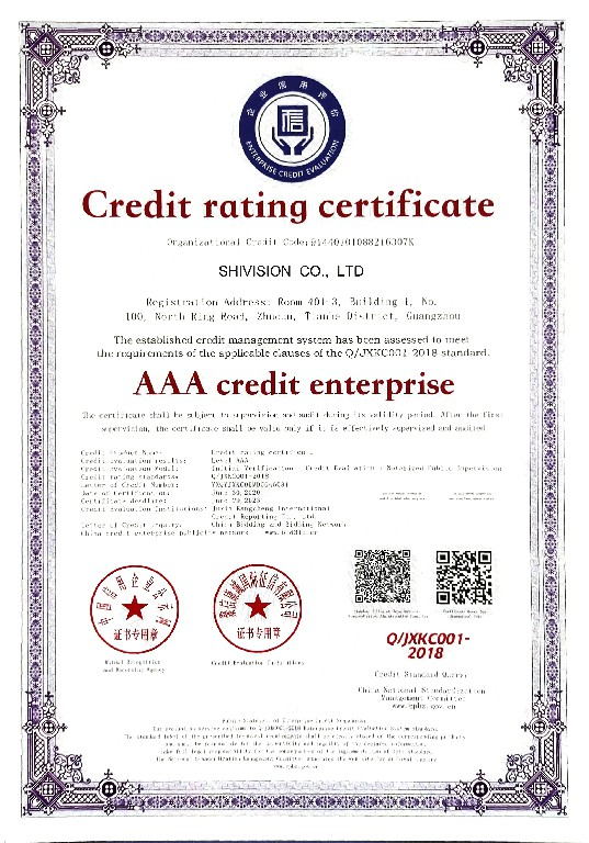 application-Enterprise Credit Certificate-Shivision-img-1