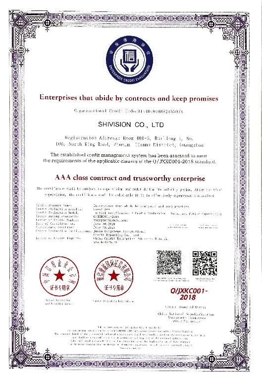 application-Shivision-img-1
