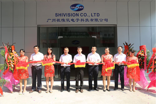 Shivision-The opening ceremony of Shivision was Completed Successfully - Shivision Vehicle Security